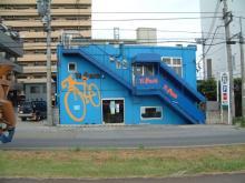Y\u0027s bike park