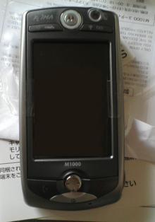 モトローラ FOMA M1000