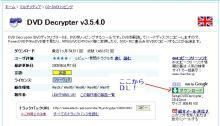 DVD Shrink9
