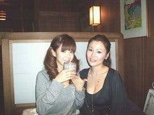 ほしのあき オフィシャルブログ by アメーバブログ-DSCF0221.jpg
