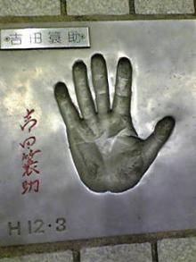 Image128.jpg