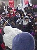 あゆ好き2号のあゆバカ日記-081231_1630~01.jpg