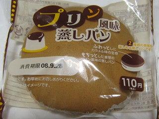 神戸屋 プリン風味蒸しパン