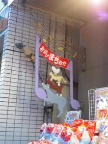 とんとんとん日記☆楽しい生活の知恵袋-ブレーメン商店街8