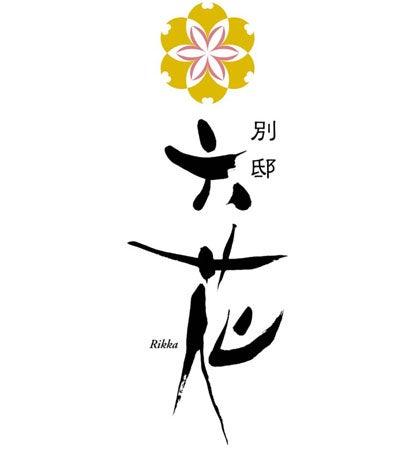 六花/マーク・ロゴ02