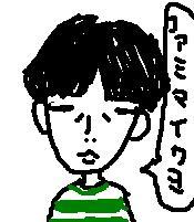 sunsuke
