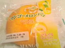 マンゴーメロンパン