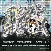 【Nextschool vol.2】