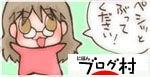 脱!味オンチ・・・?  4コマ漫画&家コス