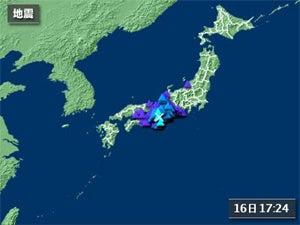 070716地震奈良