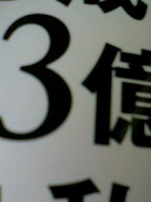 060319_0857~01.JPG