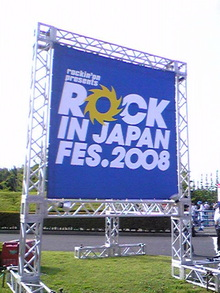 ROCK IN JAPAN FES.jpg
