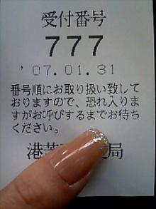 070131_1358~0001.jpg