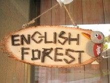 englishforest