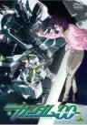 DVD 機動戦士ガンダム00 4