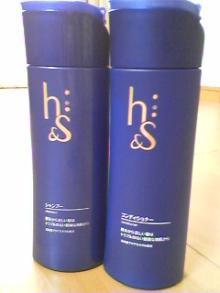 h&sヘアケア商品