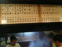 ひげ将軍04