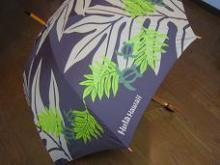 ハワイアン傘