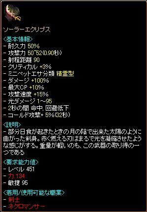 続・村山音人の人生劇場-090301