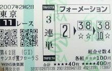 07-04-22_16-04.jpg