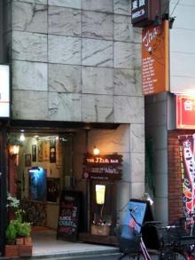 THE Jah Bar