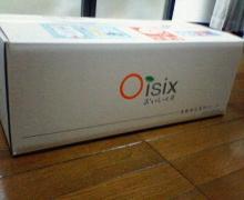 オイシックス1