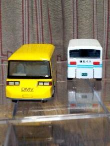DMVと道北バス