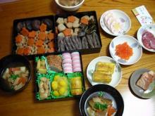 2007お節料理★