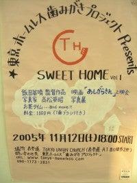 200ポスター(飯田橋)