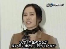 ソン・イェジン~son ye jin~さんを応援するブログ-ソン・イェジン