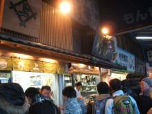 flighty life-tsukiji2