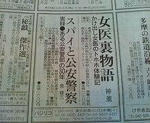 女医風呂♪医学部・病院ないしょ話♪-200902221311000.jpg