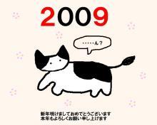 一人と4匹の猫-2009