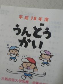 VFSH0198.JPG