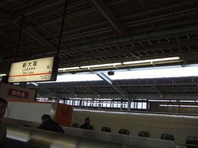 大阪020908