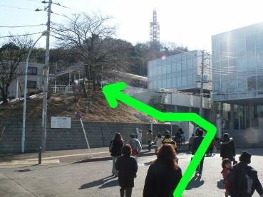 京王よみうりランド新03