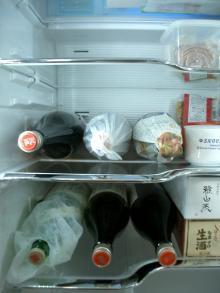 ナショナル冷蔵庫2