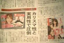 060227日経新聞