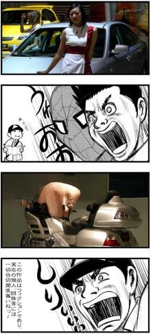 モーター3