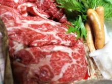 肉やっ!!肉っ!!