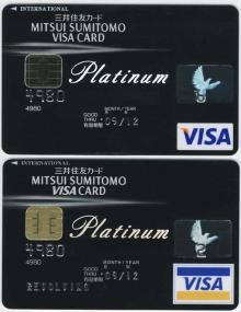 VISA-Pt / Master-Pt