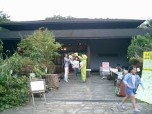061029円海山3