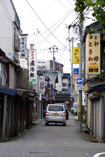 糸魚川11.18-008