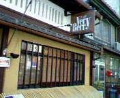 Very Bery Cafe