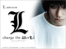 『L change the WorLd』