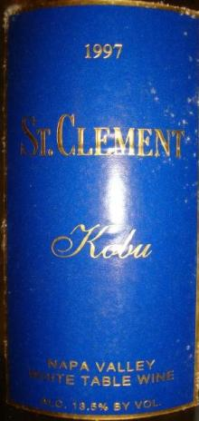 St CLEMENT Kobu NAPA VALLEY 1997