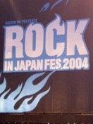 ロックインジャパン2004.jpg