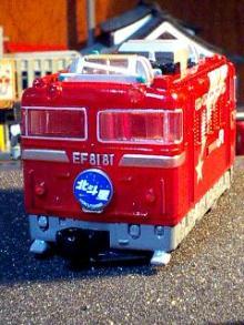EF8181