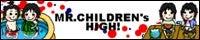 MR.CHILDREN's HIGH!