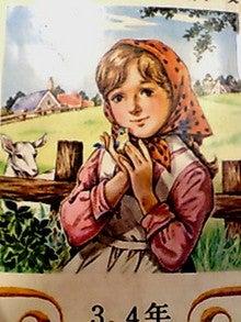 『牧場の少女カトリ』